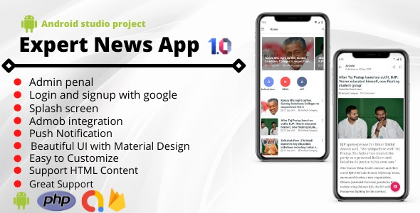 [Free Download] Expert News App with Admin Panel (Nulled) [Latest Version]